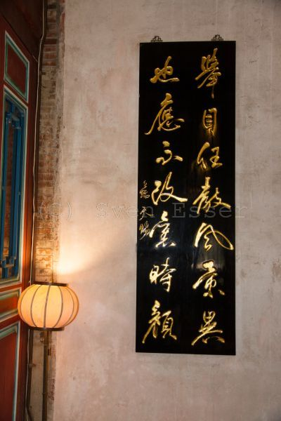 taiwan_016