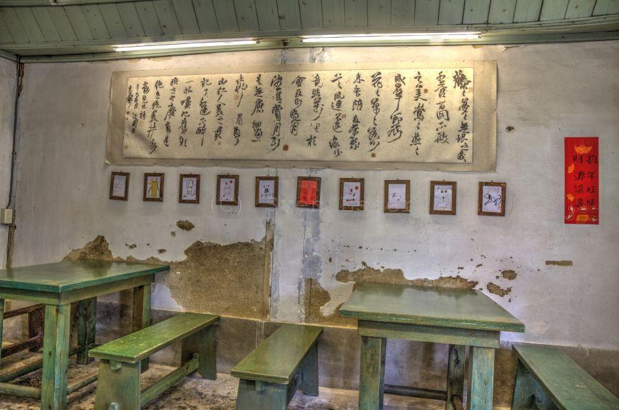 taiwan_079