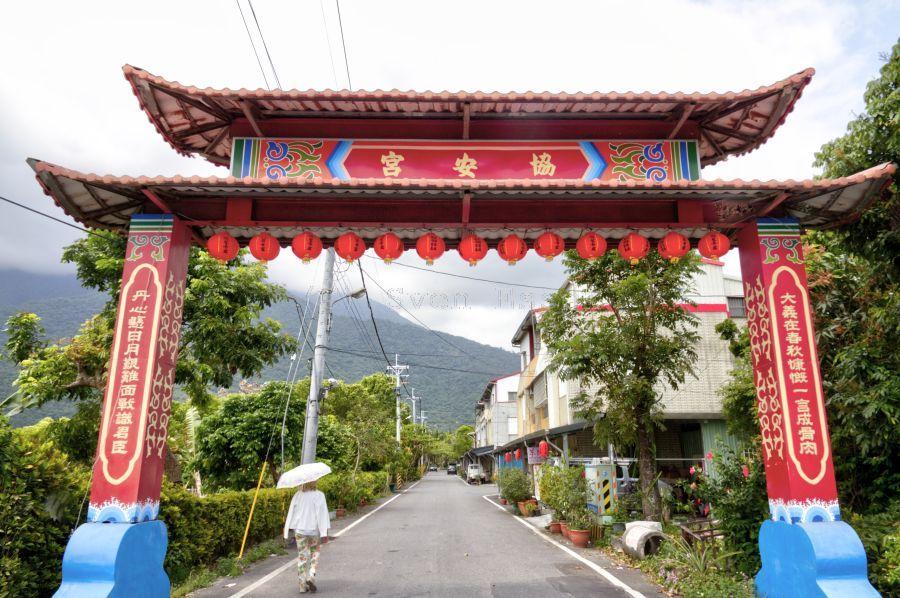 taiwan_226